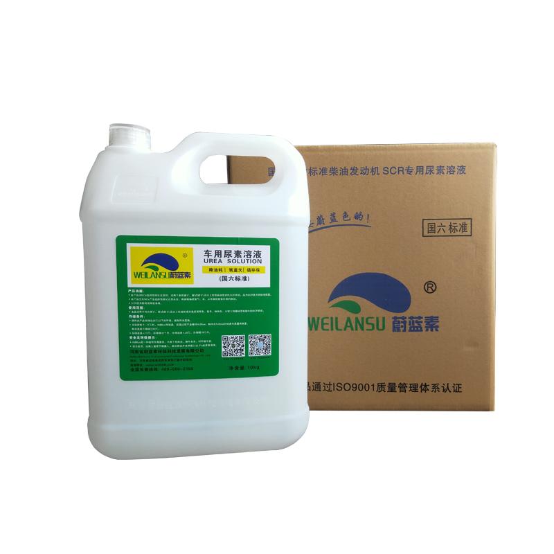 上海车用尿素水溶液加工