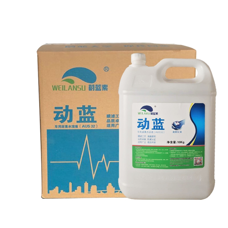 车用尿素水溶液(AUS32)