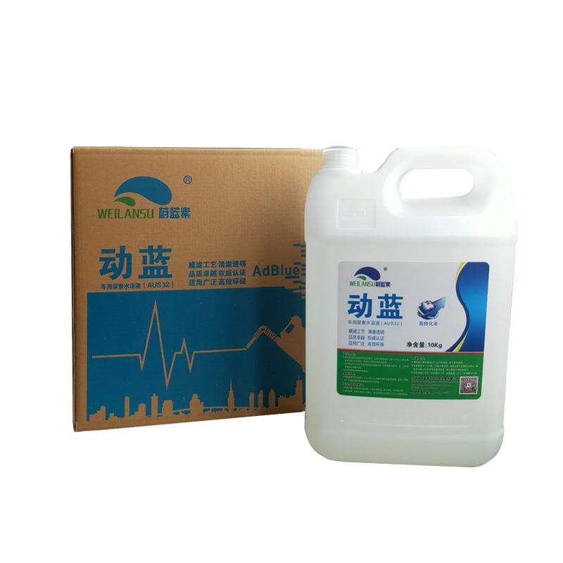 上海车用尿素水溶液厂家